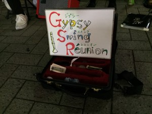 gypsy swing reunion