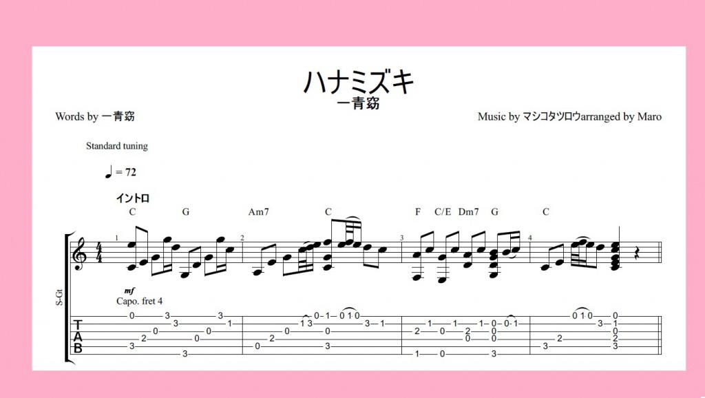 Dlmarket-hanamizuki-sample